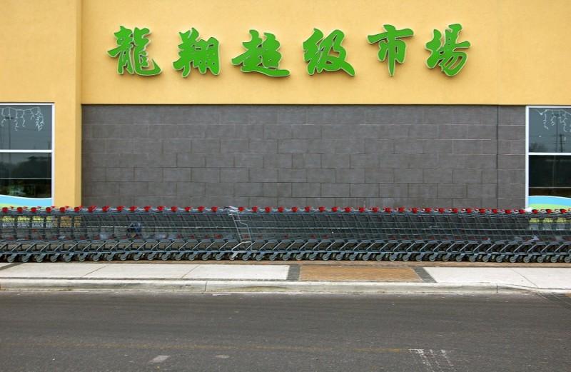 Shopping Cart-12
