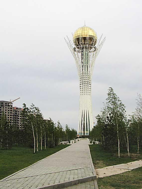 Tree of life tower Astana Kazakhstan
