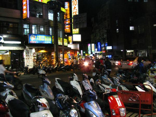 Evening in Taiwan