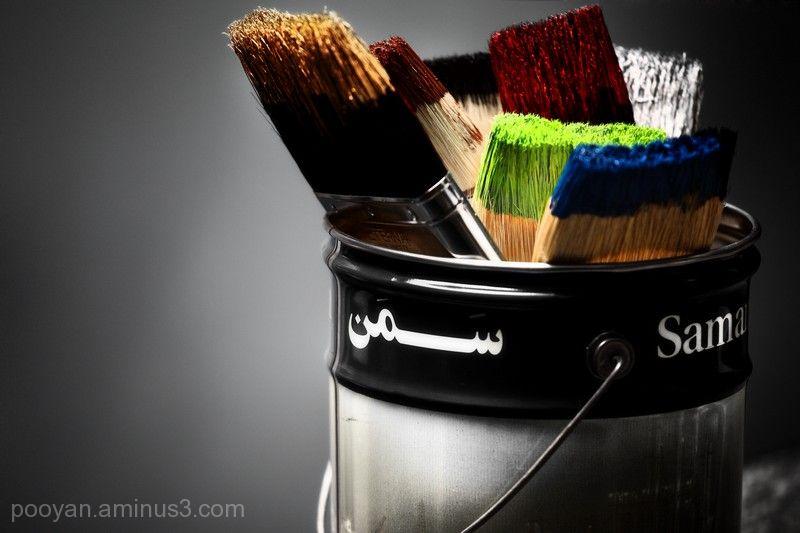 SAMAN Paint!