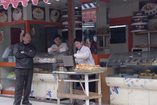 bakery in china