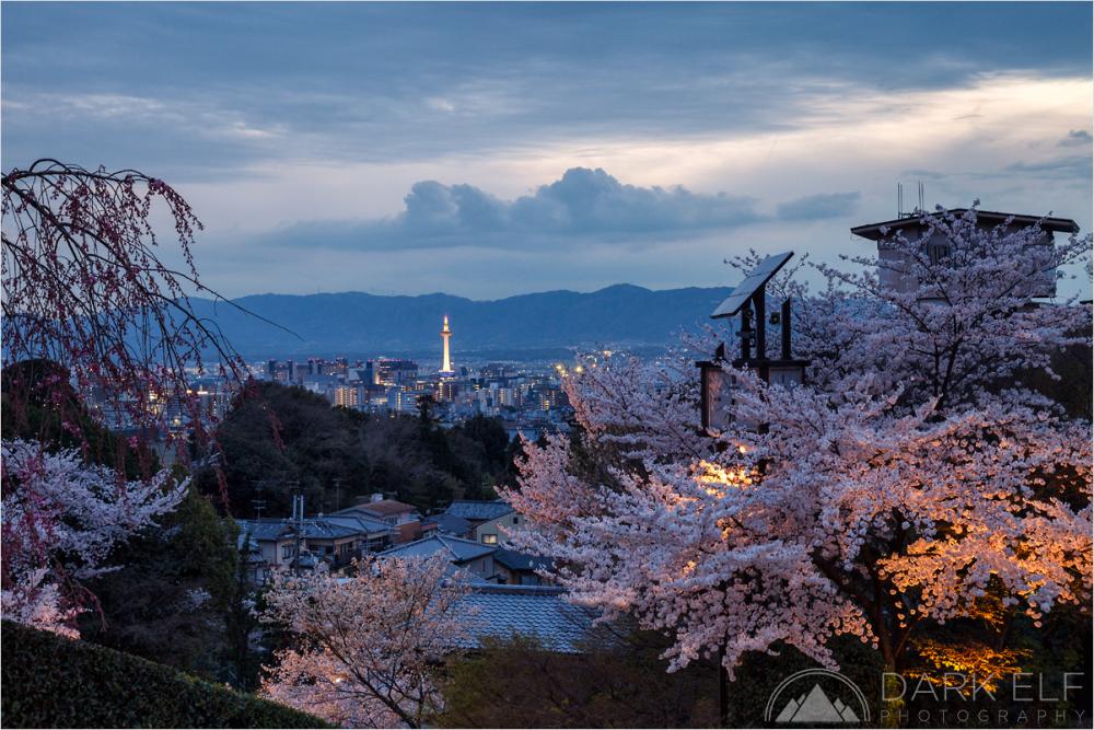 Kyoto evening