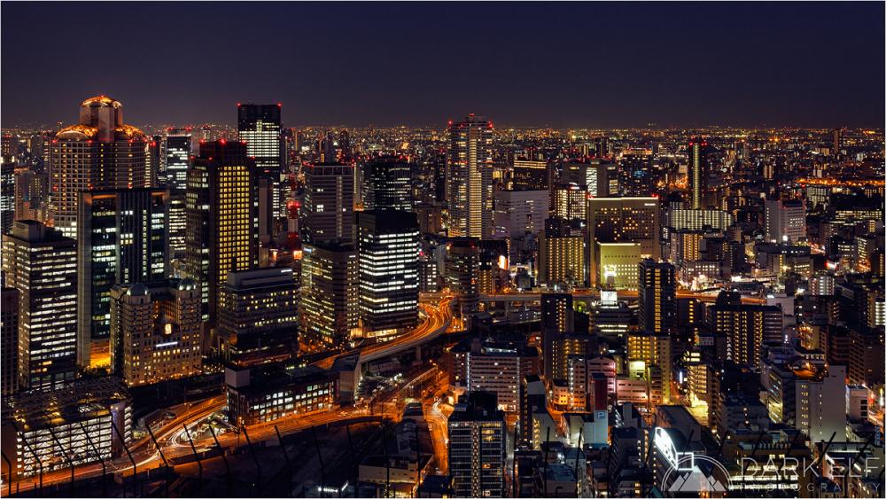 Osaka evening