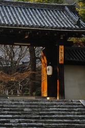 Iwakura Jisso-in Temple (岩倉実相院), Last Light