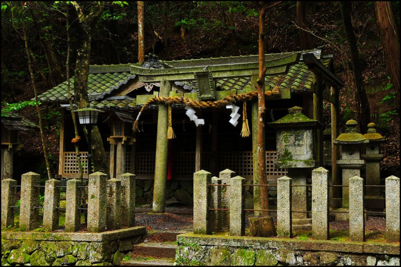 The Spirits Move, Sudo Shrine (崇道神社)