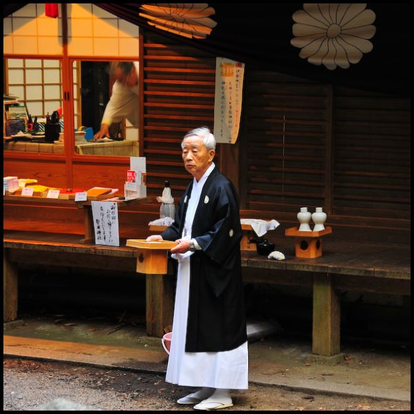 A Benediction (崇道神社)
