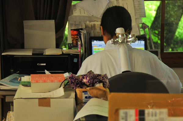 At Work 「仕事」