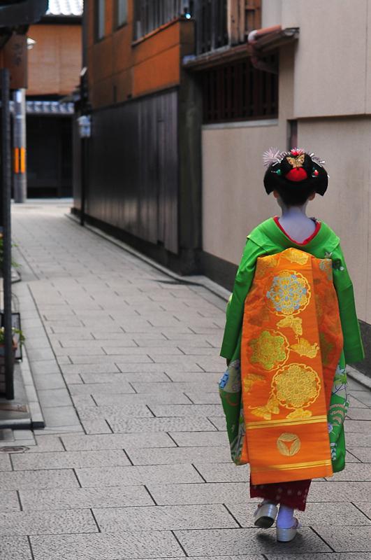 Gion 「祇園」