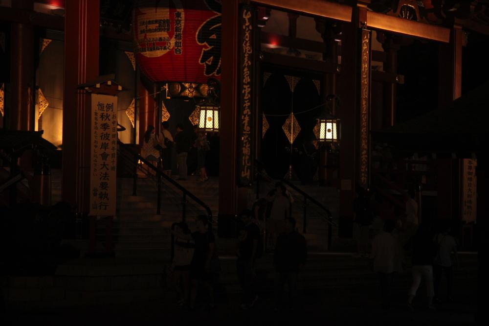 tokyo by night II