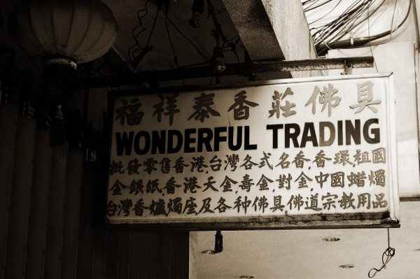 Sign of Wonderful Trading at Binondo, Manila