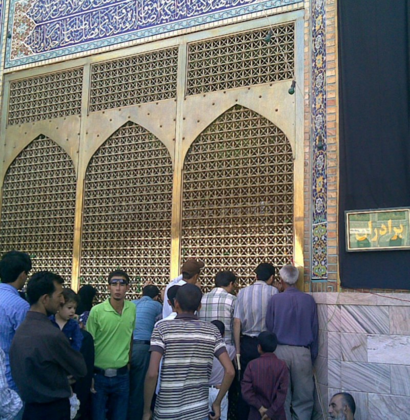 Mashhad . . . People . . . Orison