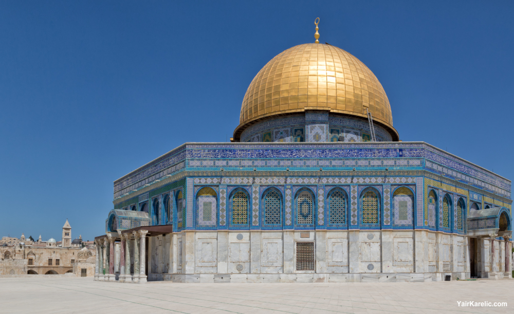 Dome of the Rock, Temple Mount, Jerusalem