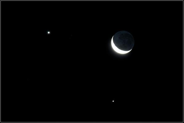 C Moon