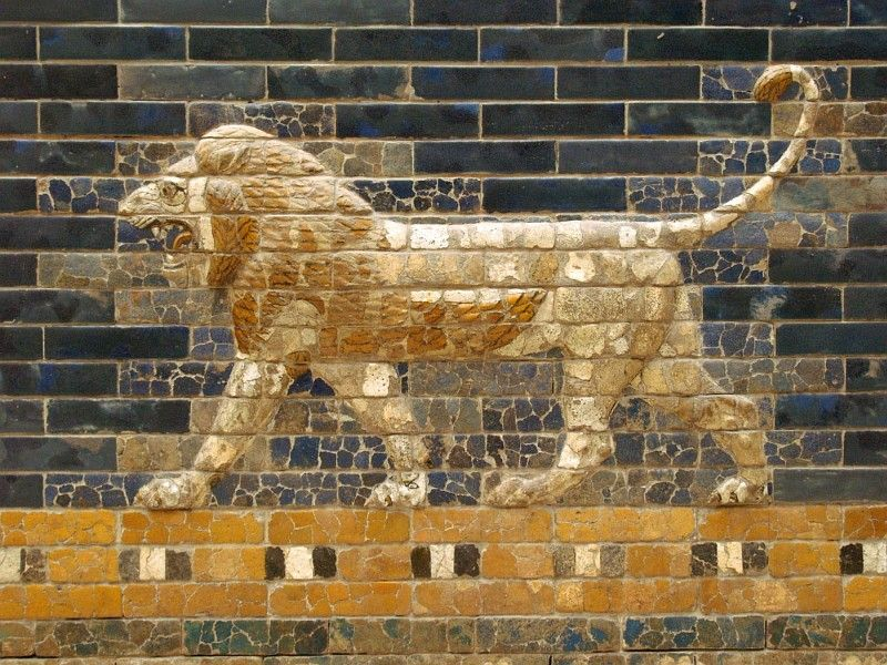 Lion of the Processional Way