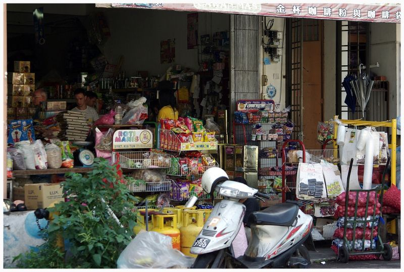 local shop in Muar