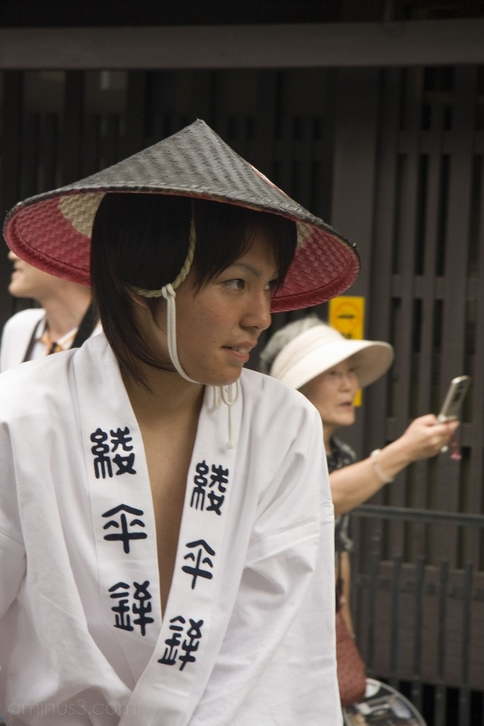 Ayakasa Boko bearer