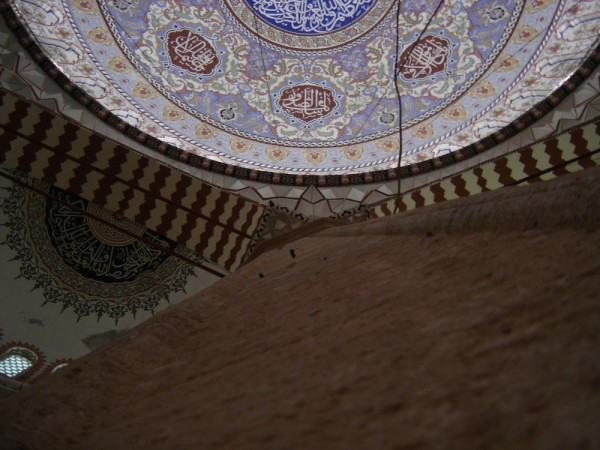 dome mosque edirne turkey pilar