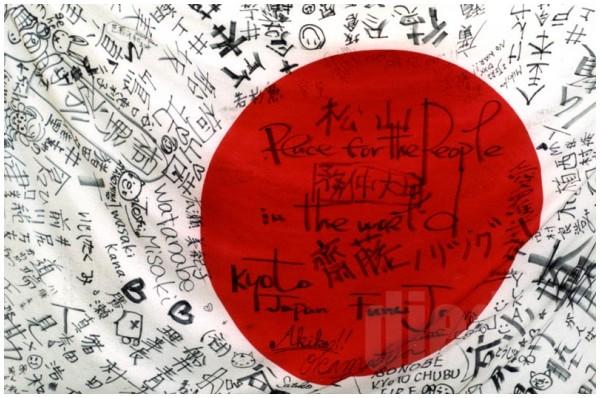 911 japanese flag