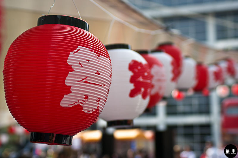 Japan Matsuri at Spitalfields