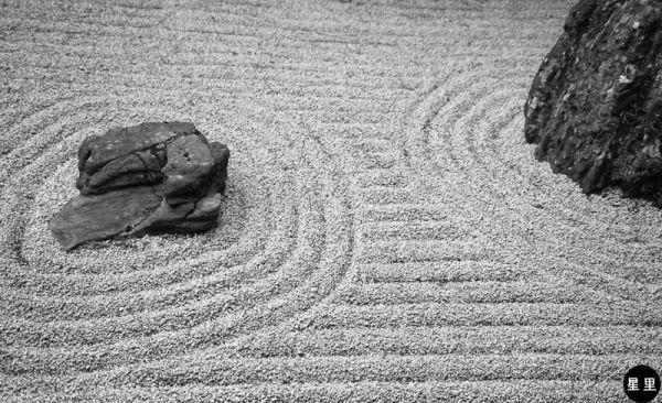 Banryutei rock garden, Kongobuji Temple
