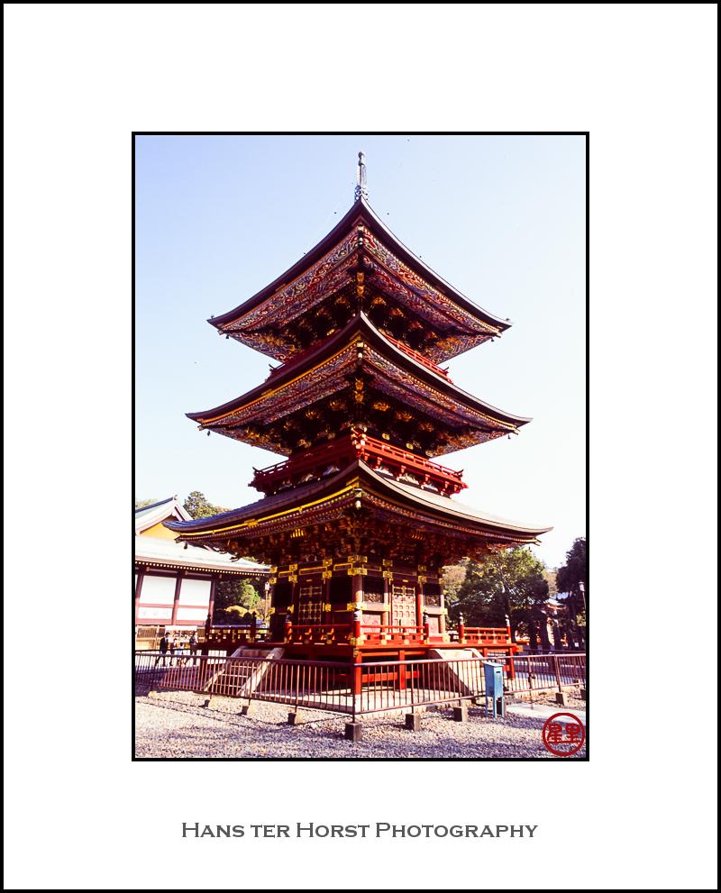 Three-storied pagoda, 1712
