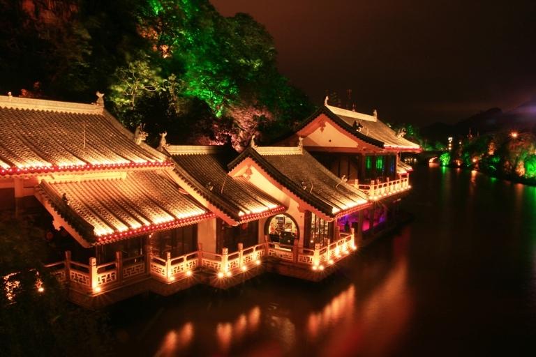 Wuzhen 1
