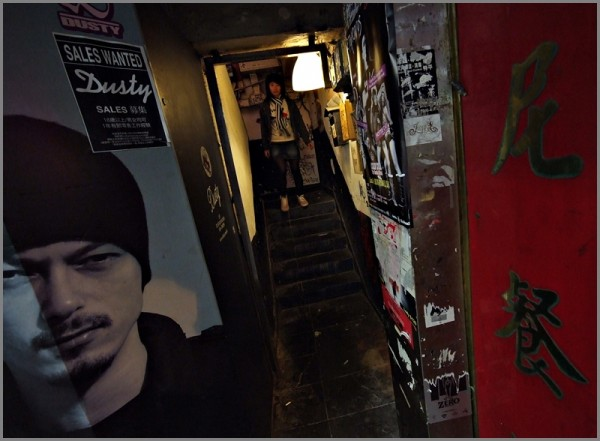 """""""dusty..."""" (stairscape, causeway bay)"""