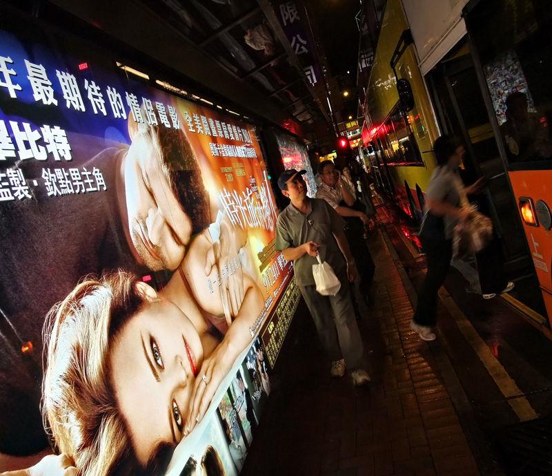bus stop hong kong