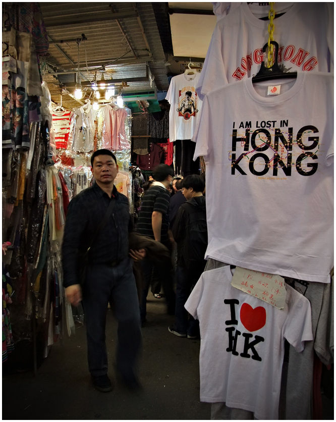 &quot;i am lost in hong kong&quot;