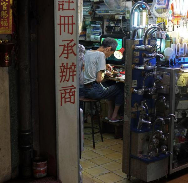 """""""註冊承辦商 (registered contractor)"""""""