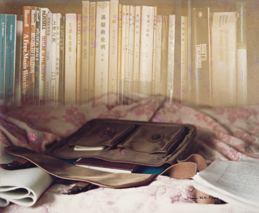my bed, my schoolbag, my books... one day in 1984
