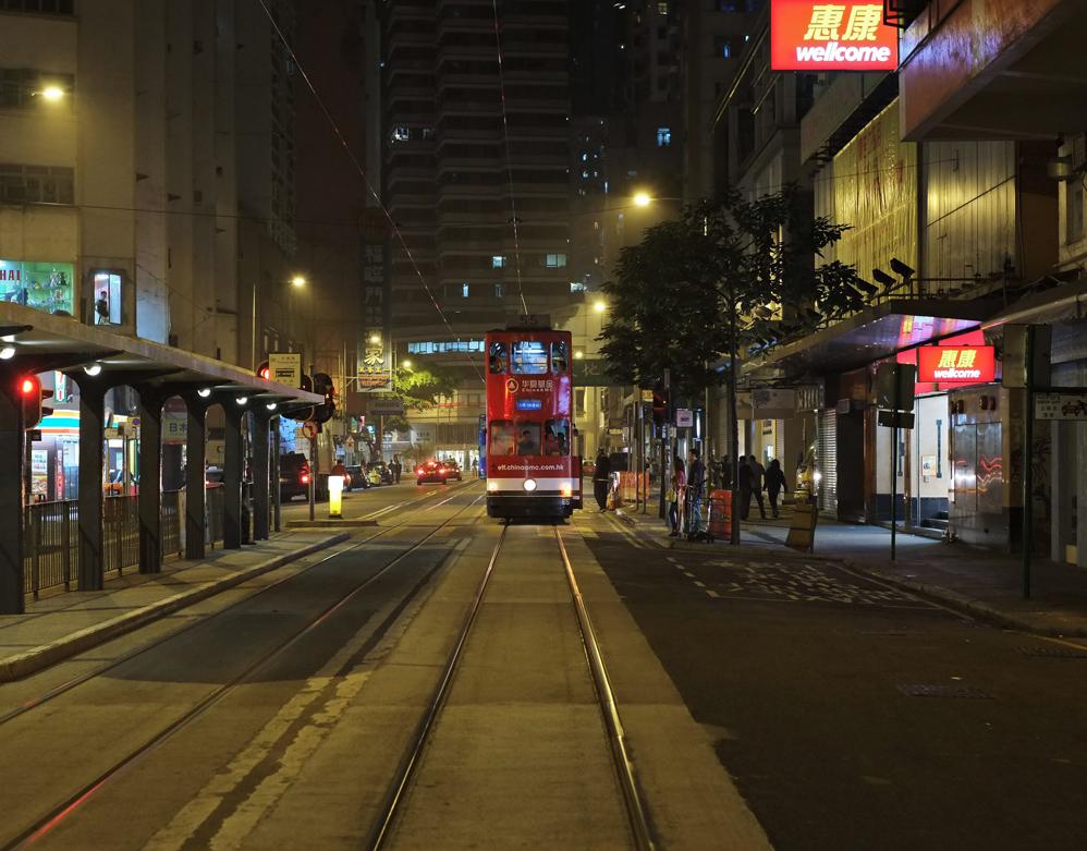 """wellcome"" ""late night tram"""