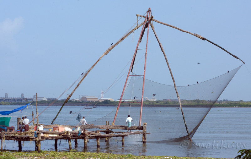 The Cheenavala (Chinese fishing net!
