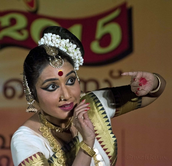 dance mohiniyattom kerala
