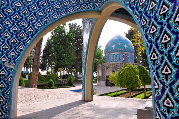 Attar Tomb