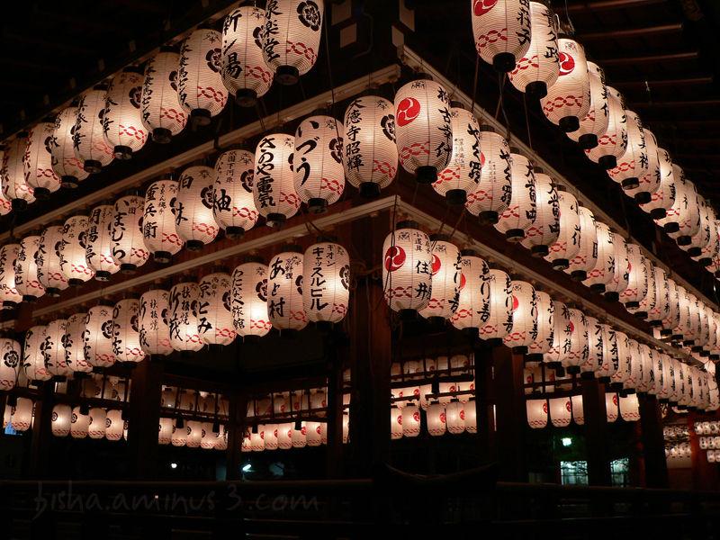 lanterns at Yasaka Jinja