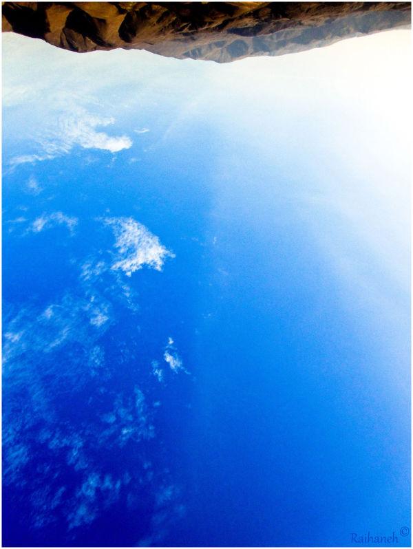 Fly the deep blue