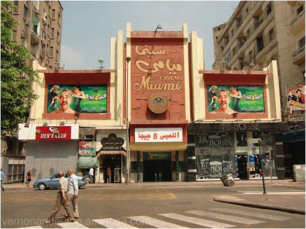cinema cairo