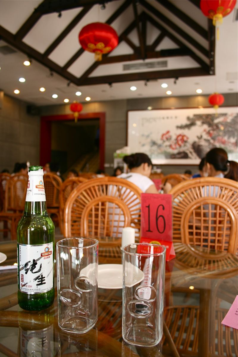 Beijing, restaurant, China, travel