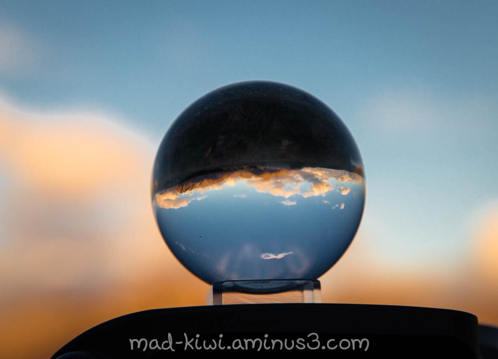 Rakatu wetlands Glass Orb II