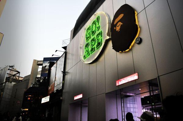 bape store