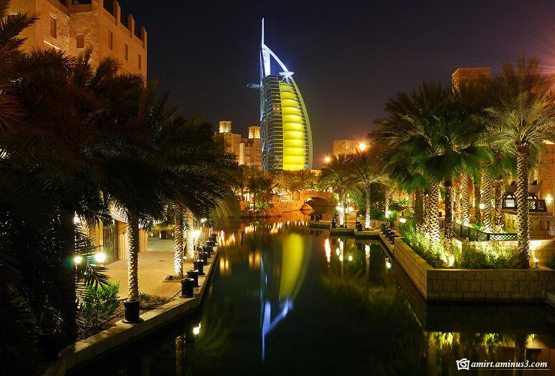 Borj al Arab