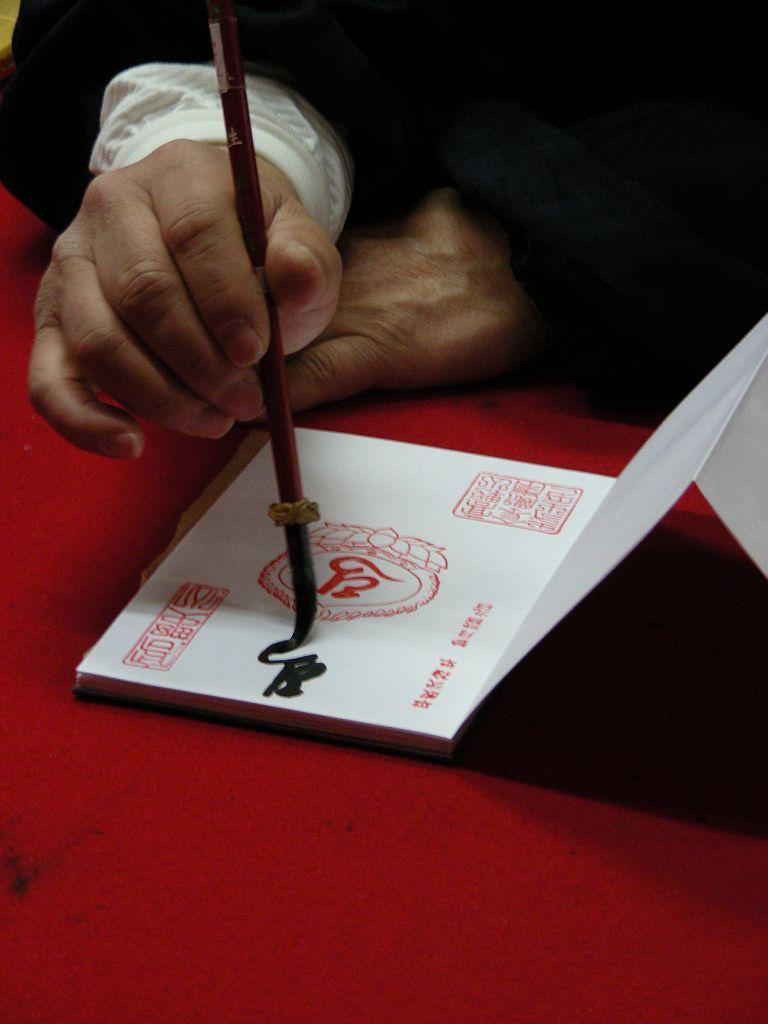 un cours de callygraphie