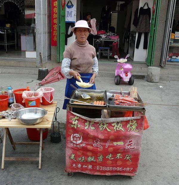 street restaurant