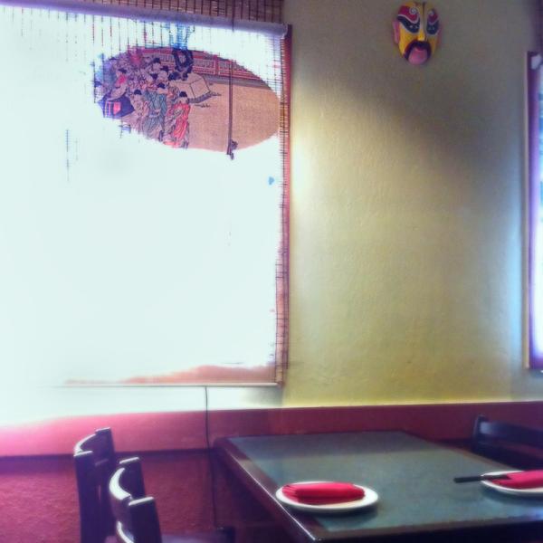 chinese restaurant   . . .