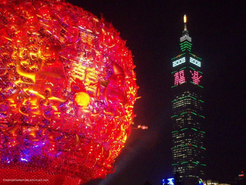 Taipei 101 year of the rat