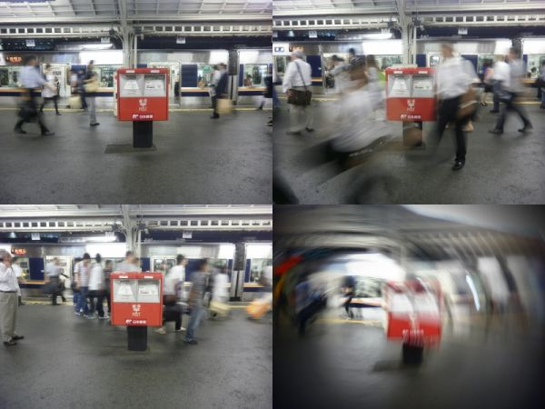 Busy dizzy red box