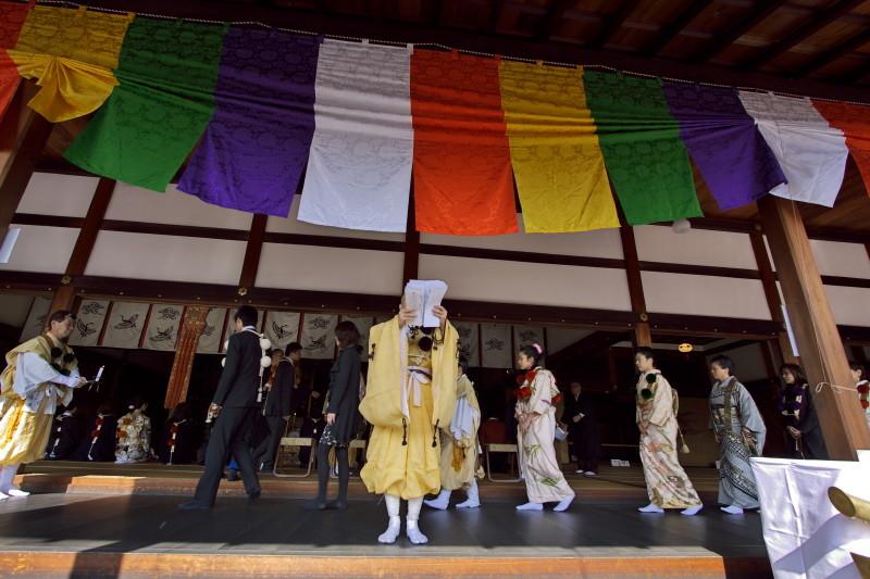 Let's enjoy the Setsubun Day ! #4