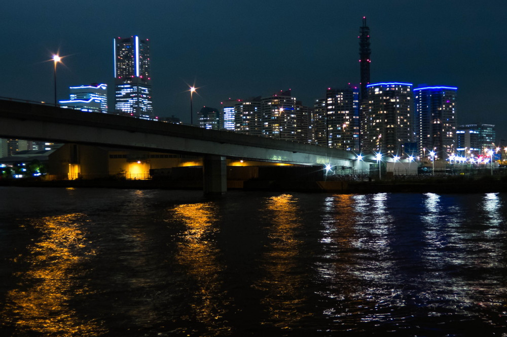 Yokohama Night View #2