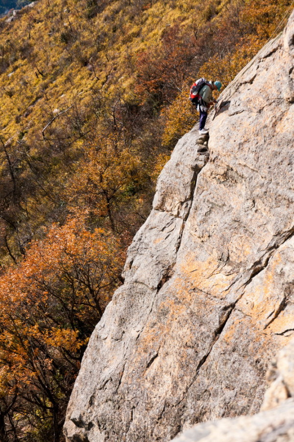 Mountain / Rock #3
